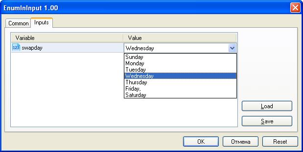 Пример пользовательского перечисления в качестве input-параметра