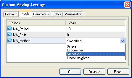 Установка значения для input-параметра