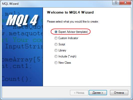 MQL4_Wizard